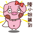 Coco Pig -Name stickers - Miss Chen