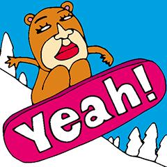 クマのキヨべぇ 4 冬編