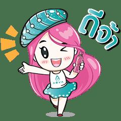 Collagen girl – AOVA