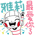 YA LI's sticker