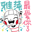 YA PING's sticker