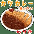 Rika dedicated Meal menu sticker