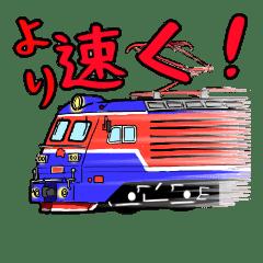 レトロチックな電車たち