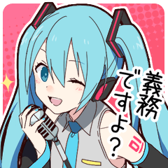 HATSUNE MIKU UtataP Sticker