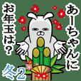 Sticker gift to a-chanFunnyrabbitwinter2