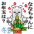 Sticker gift to nana Funnyrabbit winter2