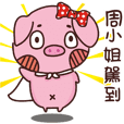 Coco Pig -Name stickers - Miss Chou