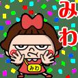 ちょいワルみわちゃん☆