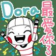 Dora's sticker