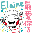 Elaine's sticker