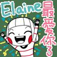 Elaine的貼圖