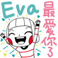 Eva's namesticker
