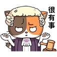 MIREDO Animated Stickers 2