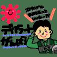 航空自衛隊専用stamp