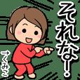 Kumiko name sticker 6