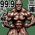 Miura dedicated Muscle macho sticker