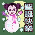 糖果的秘密花園-聖誕節.春節.情人節.各節日
