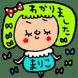 まりこ専用セットパック2