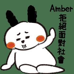 ❤ Amber專用❤唉唷兔