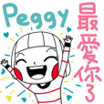 Peggy's sticker