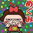 ちょいワルめぐみちゃん☆