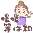 For Yuan Yuan