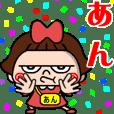 ちょいワルあんちゃん☆