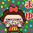 ちょいワルまゆちゃん☆