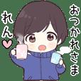 Send to Ren hira - jersey kun