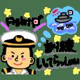 海上自衛隊専用stamp