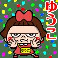 ちょいワルゆうこちゃん☆