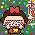 ちょいワルまりこちゃん☆