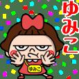 ちょいワルゆみこちゃん☆