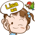 Lisa use only