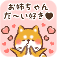 Love Sticker to Sister from Shiba