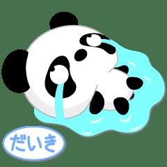 だいき専用 Mr.パンダ [ver.1]