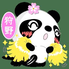 狩野専用 Missパンダ [ver.1]