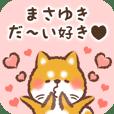 Love Sticker to Masayuki from Shiba
