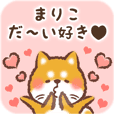 Love Sticker to Mariko from Shiba