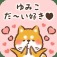 Love Sticker to Yumiko from Shiba