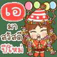 """A"" Happy festival"
