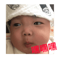Lan Love JIN