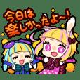 うさみみ双子姉妹 第2弾