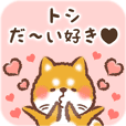 Love Sticker to Toshi from Shiba
