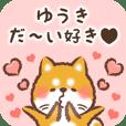 Love Sticker to Yuuki from Shiba