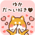 Love Sticker to Yuka from Shiba