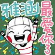YA HAN's sticker