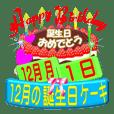 12月♥日付入り☆誕生日ケーキ♥でお祝い.3