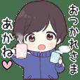 Send to Akane hira - jersey kun