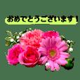 きれいなお花のスタンプpart2